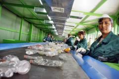 Третиране на отпадъци Ямбол
