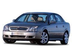 Автомобили Клас D