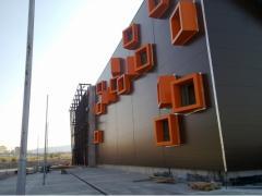 Промишлено строителство