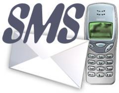 SMS реклама на фирми