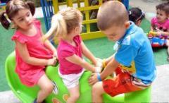 Услуги на детски градини