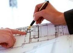 Оценка на  инвестиционни проекти