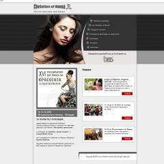 Професионален Web дизайн