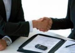 Предпроектно консултиране относно получаването на безвъзмездно финансиране