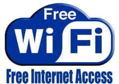 Безплатен WiFi в хотел Фокус Варна