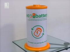 Рециклиране на батерии
