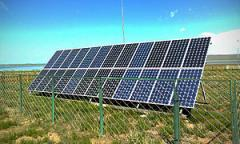 Обновяване на енергийни източници