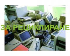 Recycling of office appliances and electronic