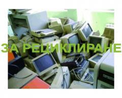 Договори за рециклиране на компютърна техника