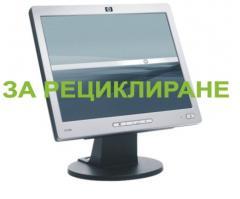 Извозване на бракуван TFT/LCD дисплей от офиса на