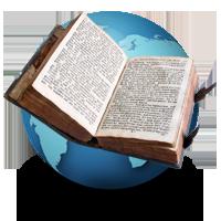 Превод и легализация на английски!