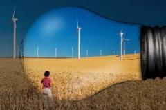 Производство на електрическа енергия от Вятъра
