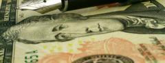 Охрана на банки и финансови институции