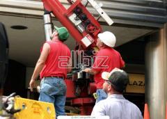 Услуги на строителни бригади