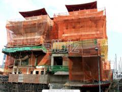 Строително-ремонтни работи