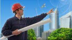 Експертиза строителна