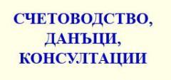 Финансови консултации и услуги за ефективно управление на собствения капитал