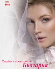 Реклама на организатори на сватби