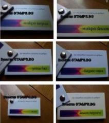 Изработка на визитки от качествени картони