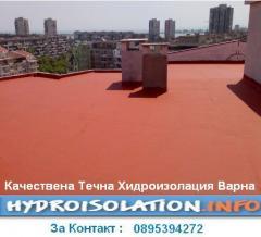 Хидроизолация на Покриви и Сгради Варна