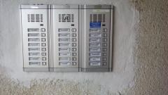 Домофонни системи Варна