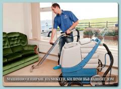 Професионално пране на: килими/ дивани, фотьойли, табуретки, матраци, автомобилни тапицерии.