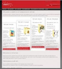 Професионални Уеб Сайтове