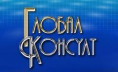Регистрация фирмы ООО в Украине