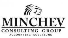 Съставяне на годишни финансови отчети