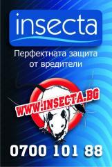 Борба с вредители Инсекта България