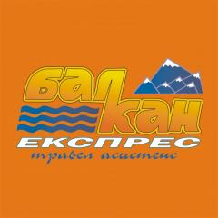Балкан Експрес Травел Асистeнс Варна