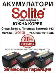 Магазин за акумулатори SoliteСтара Загора