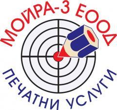 Мойра - 3 ООД