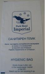 Печатани опаковки