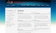 Уеб сайт за електронно обучение