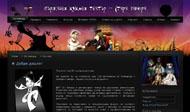 Стандартен уеб сайт
