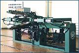 Ремонт на електрически двигатели