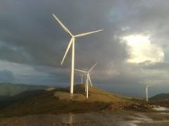 Ветроенергиен парк