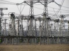 Доставка на електроенергия