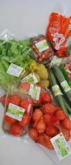 Пакетиране на плодове и зеленчуци