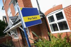 Управление и подръжка на имущество