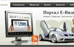 Уеб сайт - пакет основен