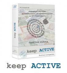 Пакет  keep ACTIVE