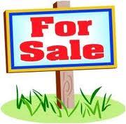 Покупко продажба на земеделска земя