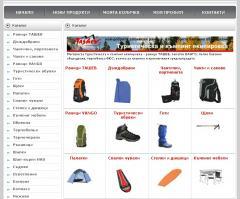 WEB магазин