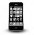 Сървърен софтуер за мобилни телефони