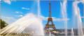 Екскурзия до Франция