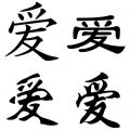 Превод от и на китайски език