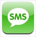Масови sms за реклама на фирми и предприятия