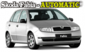 Наем на автомобил Skoda Fabia AUTOMATIK